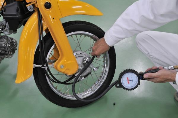 バイクの売却方法と高く売るコツ